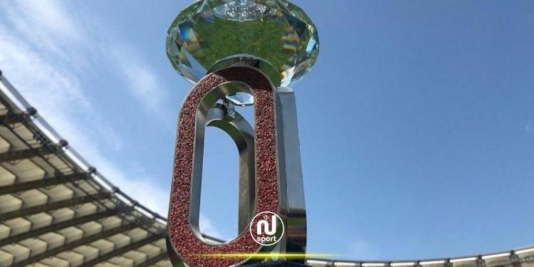 تحديد موعد 'لقاء الدوحة' ضمن الدوري الماسي لألعاب القوى 2021
