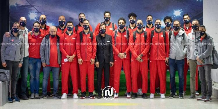 المنتخب الوطني التونسي لكرة السلة يحل بكيغالي