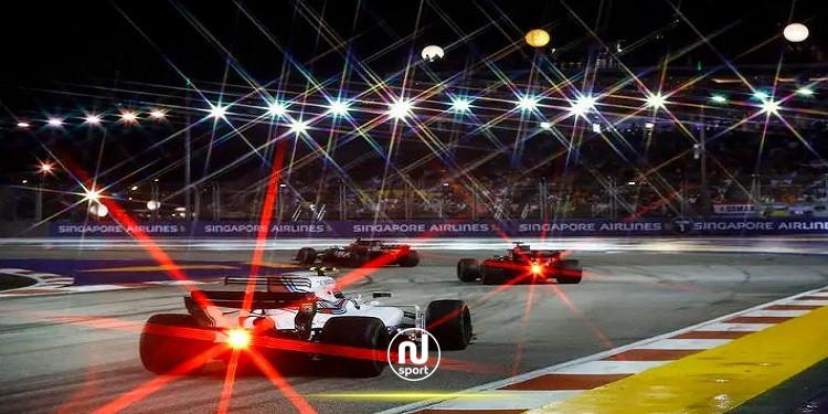 استبعاد سباق فيتنام من جدول فورمولا 1 في 2021
