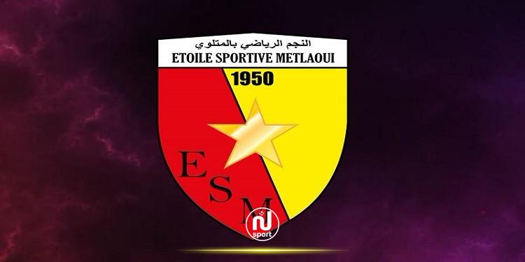 إستعدادا لانطلاق البطولة: نجم المتلوي يتحول إلى حمام بورقيبة
