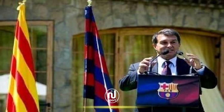 خوان لابورتا يترشح رسميا لرئاسة نادي برشلونة