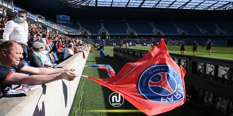 الدوري الفرنسي: لا جماهير في الملاعب قبل جانفي 2021