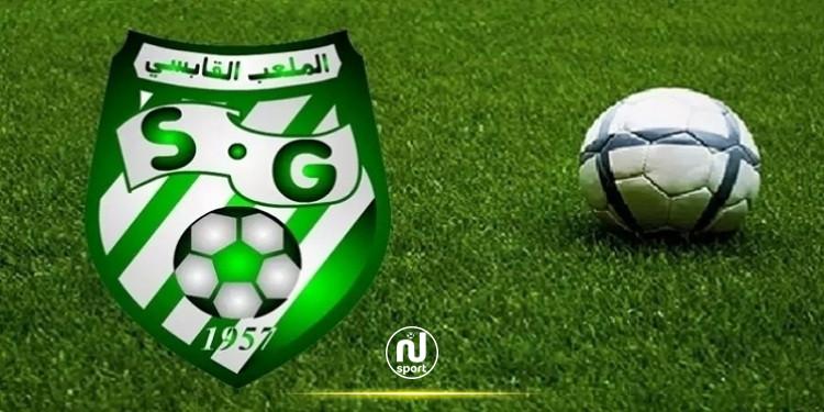 الرابطة 2: قطيعة بالتراضي بين الملعب القابسي والمدرب ''أنيس الباز''