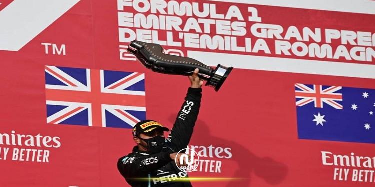فورمولا 1: لويس هاميلتون يفوز بجائزة ''إيميليا رومانيا'' الكبرى