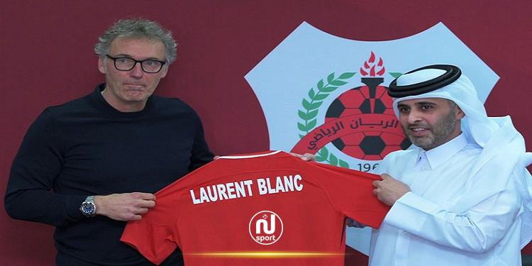 نادي الريان القطري يتعاقد مع المدرب الفرنسي لوران بلان