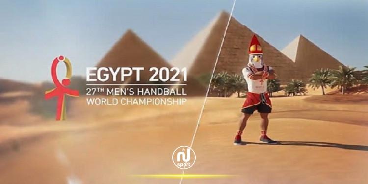 بطولة العالم لكرة اليد 2021: تعيين طبيب لكل وفد مشارك في البطولة