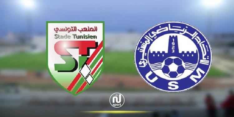 إنتقالات: الإتحاد المنستيري يتعاقد مع لاعب الملعب التونسي