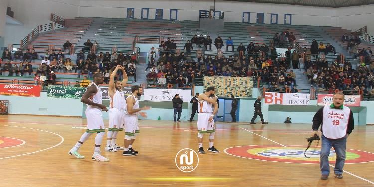 بطولة كرة السلة: اقرار النتجية الحاصة بين الملعب النابلي والدالية الرياضية