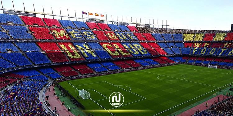 برشلونة يبحث عن قرض لتسديد رواتب لاعبيه