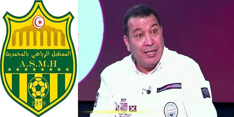 رسميا: فوزي الرويسي مدربا جديدا للمستقبل الرياضي بالمحمدية