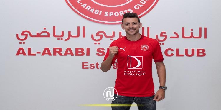 نادي العربي القطري يعلن عن تعاقده مع ''يوسف المساكني''