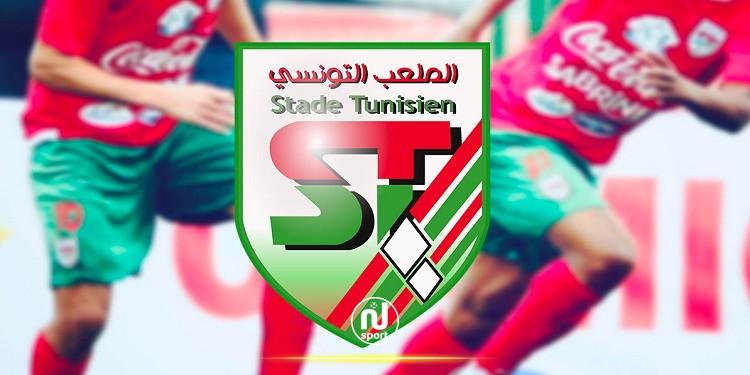 الملعب التونسي: قائمة المدعوين لمواجهة الترجي الرياضي