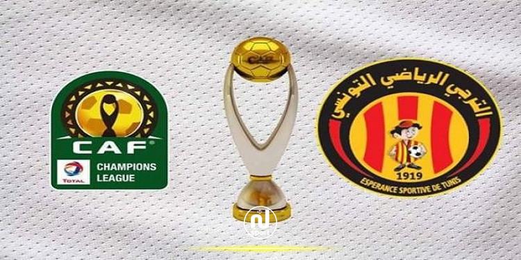 يهم الترجي الرياضي: الكاف يحدد موعد نهائي دوري أبطال إفريقيا