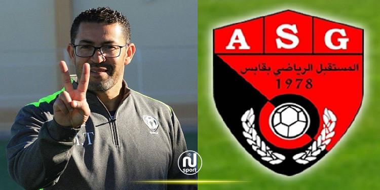 الرابطة 2: مستقبل قابس يتعاقد مع المدرب محمد التمري
