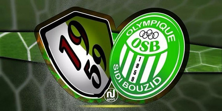 الرابطة 2: أولمبيك سيدي بوزيد ينتدب اللاعبين أحمد الفزاني وأيمن العمدوني