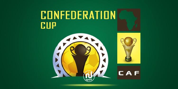 كأس الكاف: برنامج منافسات الجولة الخامسة من دور المجموعات