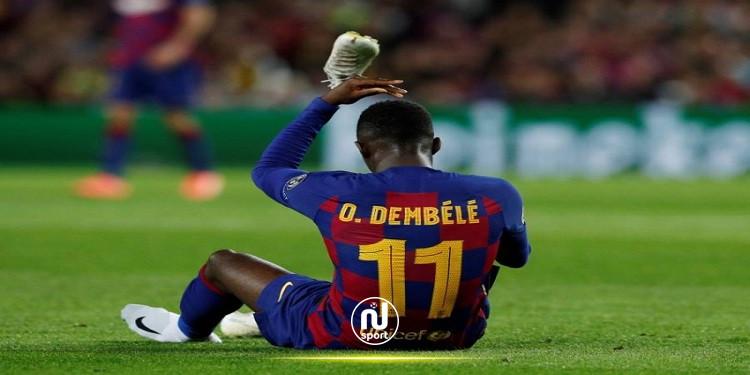 ديمبيلي يرفض عرضا من برشلونة لتجديد عقده