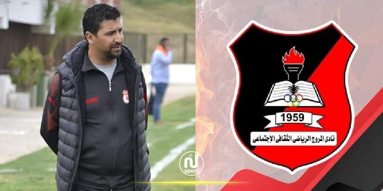 نادي المروج الليبي يتعاقد مع المدرب التونسي ''عماد جاب الله''
