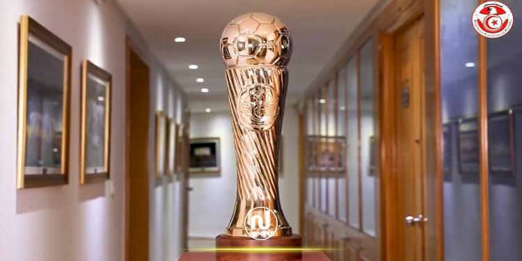 كأس تونس: الجامعة تكشف عن مواعيد المباريات والفرق المشاركة