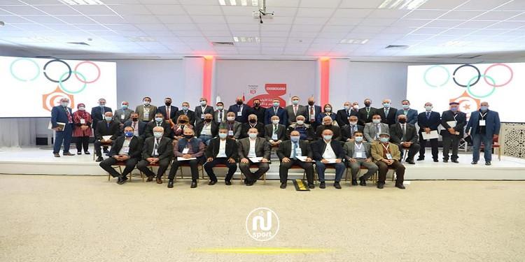 اللجنة الوطنية الأولمبية التونسية تعقد جلستها العامة العادية