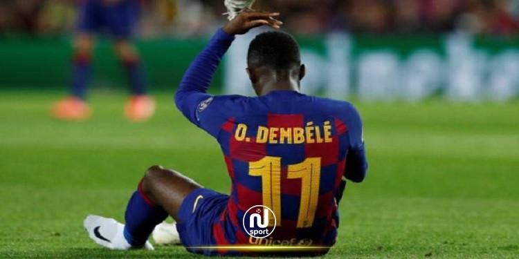 الليغا: ديمبيلي يؤكد أنّ برشلونة لم يعرض عليه تجديد عقده