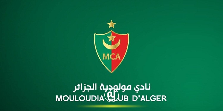 رسميا: قطيعة بالتراضي بين نادي مولودية الجزائر والإطار الفني