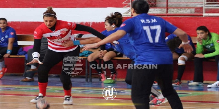 كرة اليد سيدات: نتائج الدور ثمن النهائي لكأس تونس