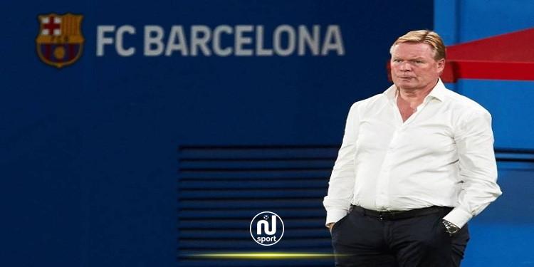 الليغا: معاقبة مدرب برشلونة ''كومان'' بمبارتين