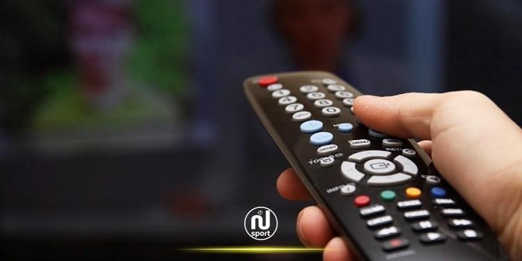 كأس تونس: برنامج النقل التلفزي لمنافسات الدور ثمن النهائي