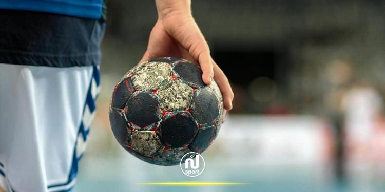 كرة اليد: نتائج مقابلات الجولة الاولى لمجموعة تفادي النزول