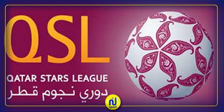 تمديد تعليق الدوري القطري إلى نهاية الشهر