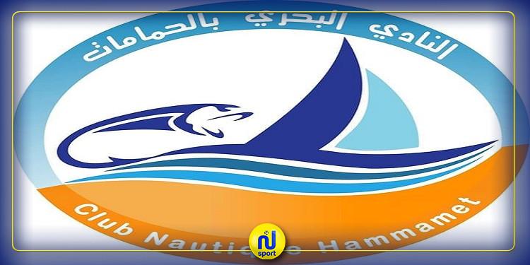 تحت شعار 'نحبو تونس': النادي البحري بالحمامات ينظم دورة المرحوم خالد بن حسن