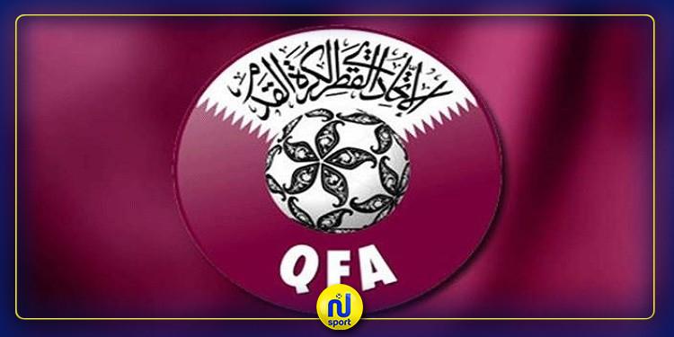 الاتحاد القطري لكرة القدم يعلن عن تقدمه رسميا بملف استضافة كأس آسيا 2027